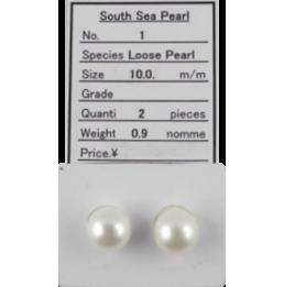 Appairage de perles des...